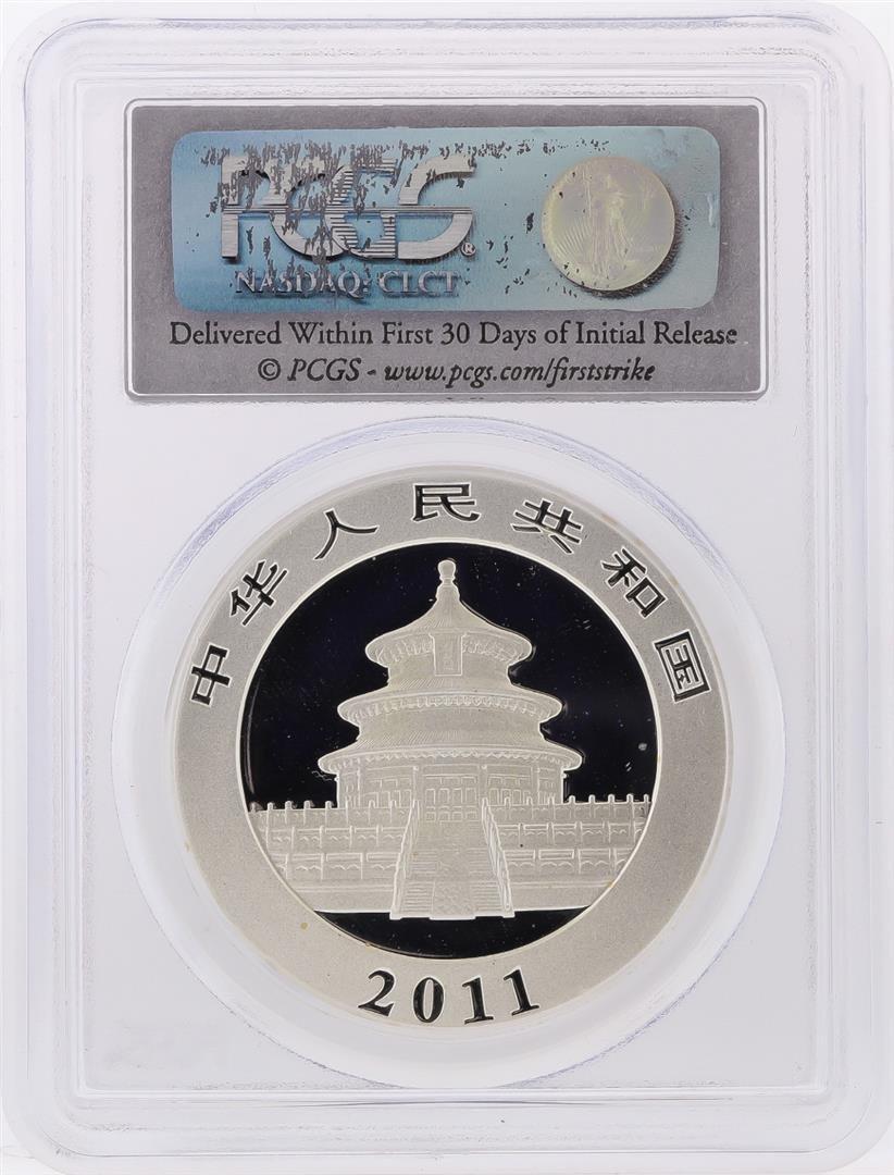2011 China Panda Silver Coin 10 Yuan PCGS First Strike - 2