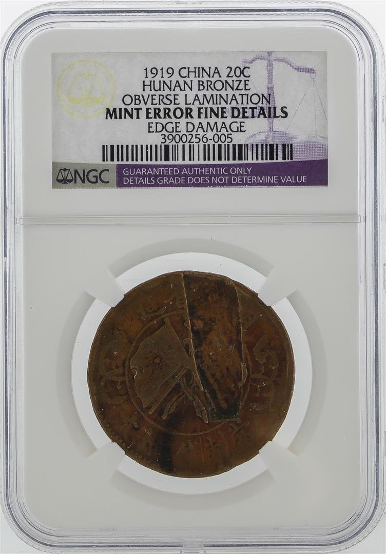 1919 China 20C Hunan Bronze Coin ERROR Obverse