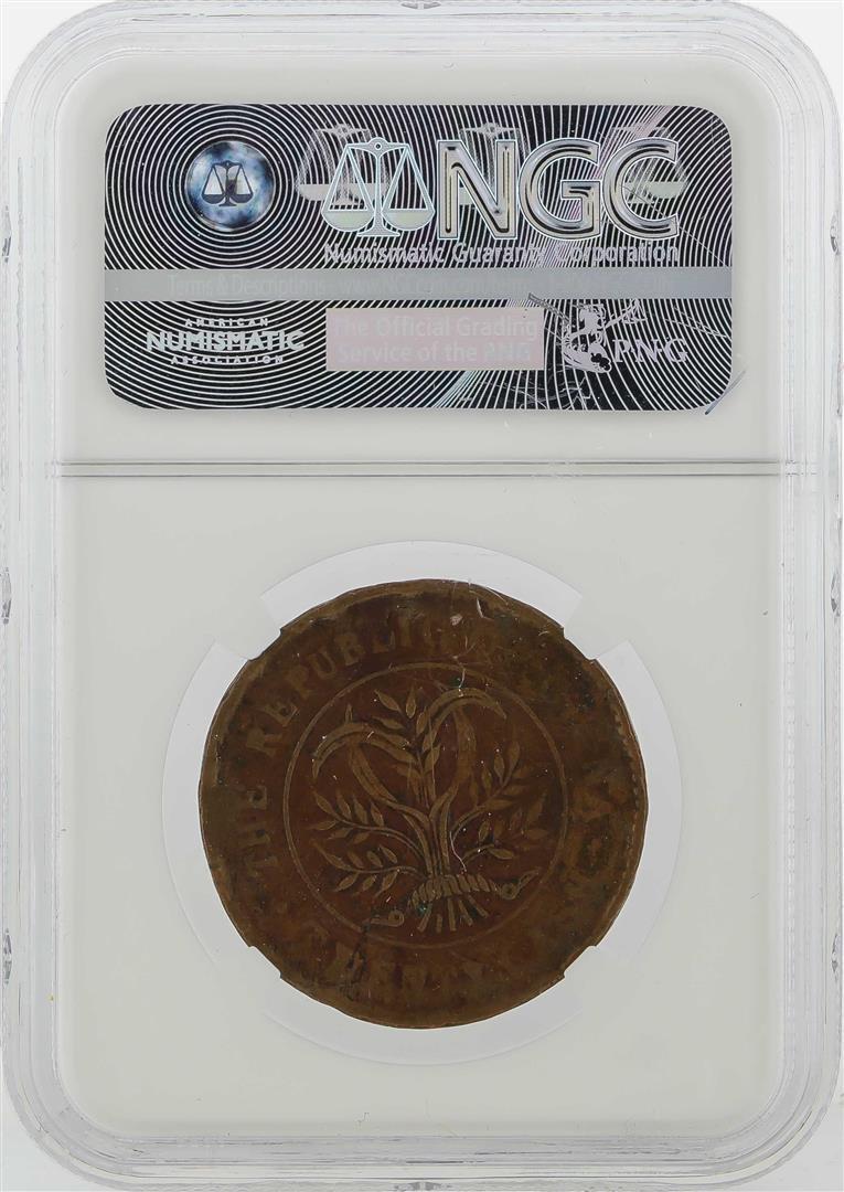 1919 China 20C Hunan Bronze Coin ERROR Obverse - 2