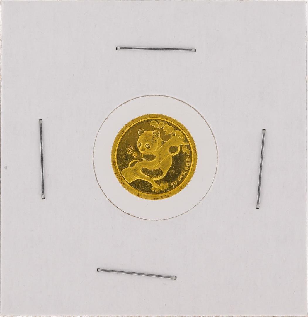1996 1/20 oz China Panda Gold Coin