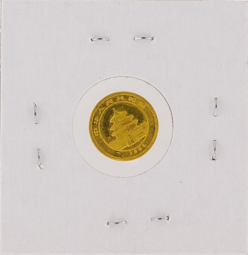 1996 1/20 oz China Panda Gold Coin - 2