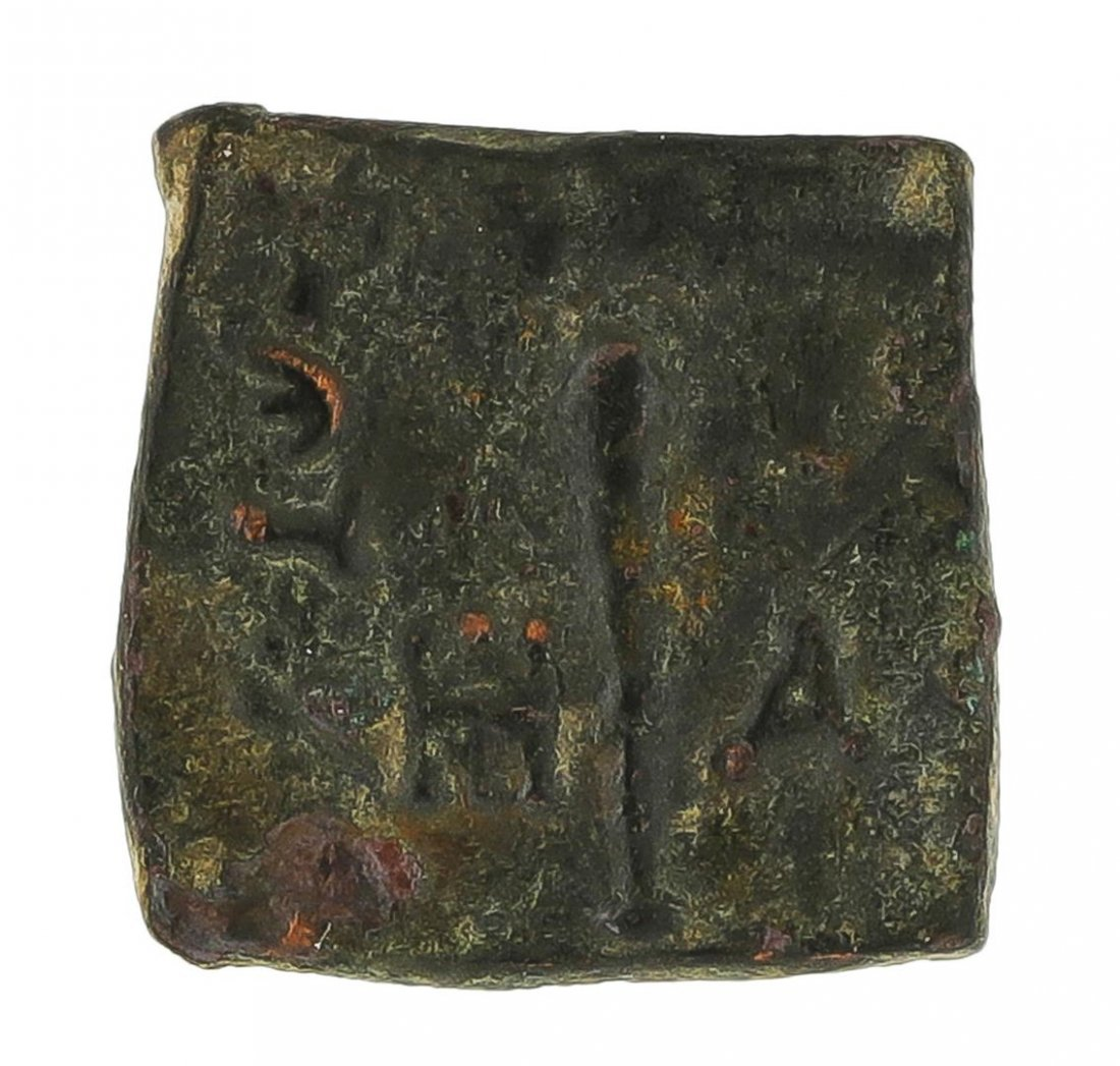 160-145 BC Bactria Menander Coin - 2