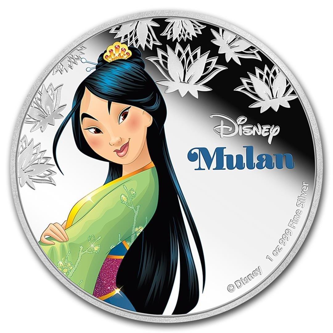 2016 $2 Disney Princess Mulan .999 Fine Silver Proof