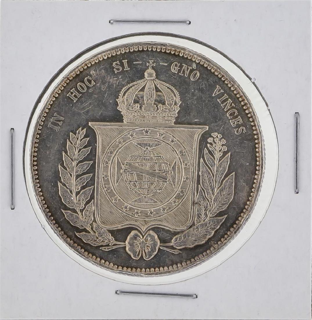 1855 Brazil 2000 Reis Silver Coin KM 466