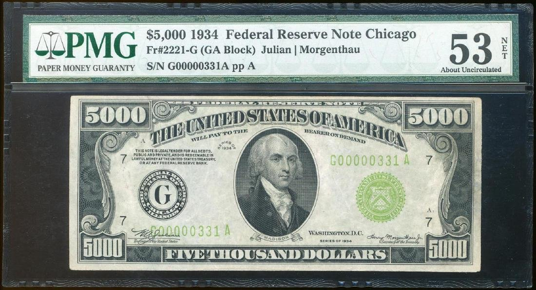 1934 $5,000 Federal Reserve Note Chicago PMG About