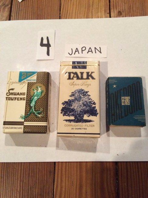 lot of 3 full cigarette packs from Japan vintage