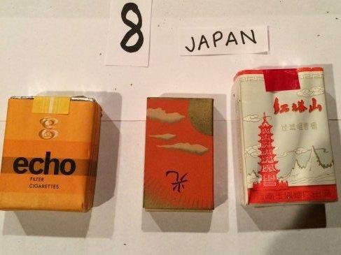 lot of 3 full cigarette packs vintage JAPAN