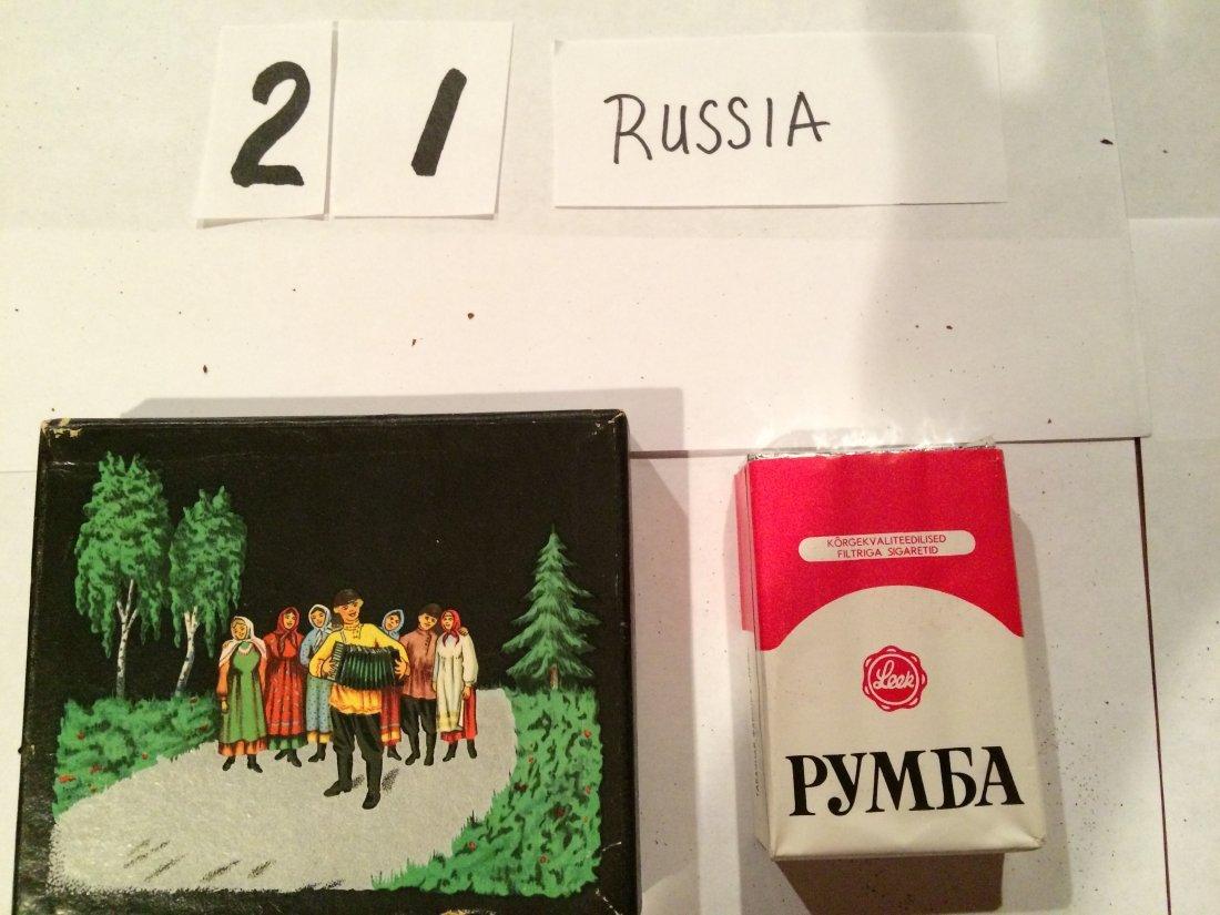 Pynea USSR cigarette box full RUSSIA 2 packs