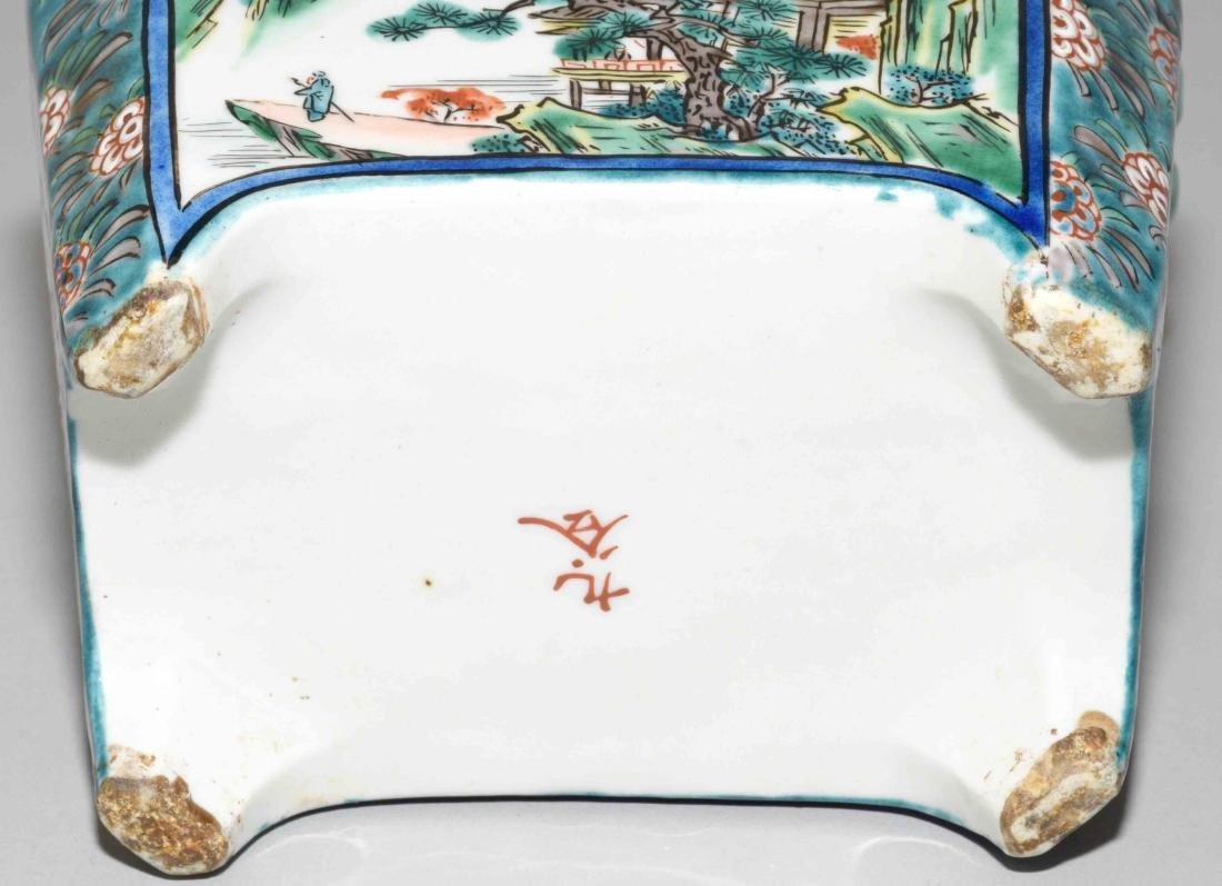 JAPANESE PORCELAIN INCENSE BURNER W/BRASS MOUNTS. 19th - 9