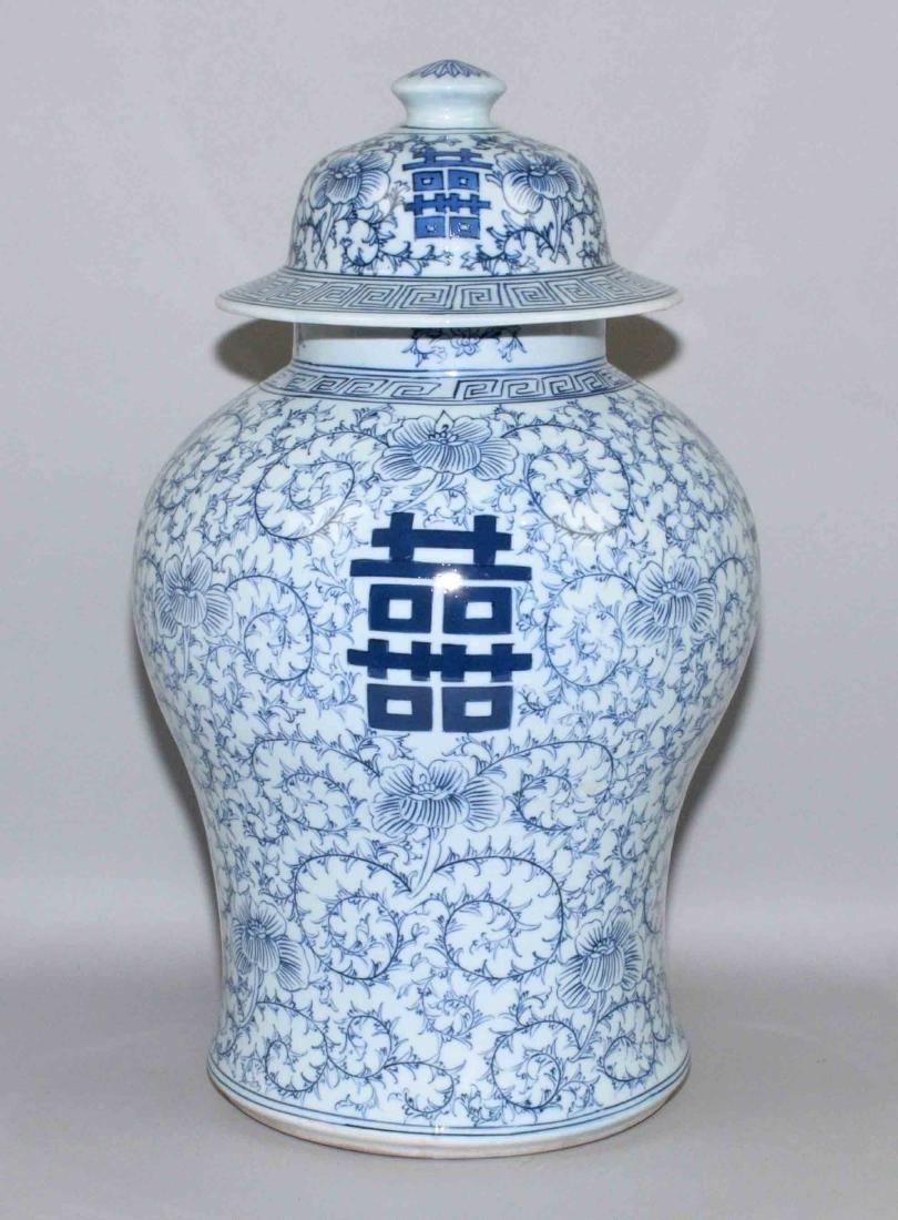 ASIAN CERAMIC LIDDED GINGER JAR, blue and white.
