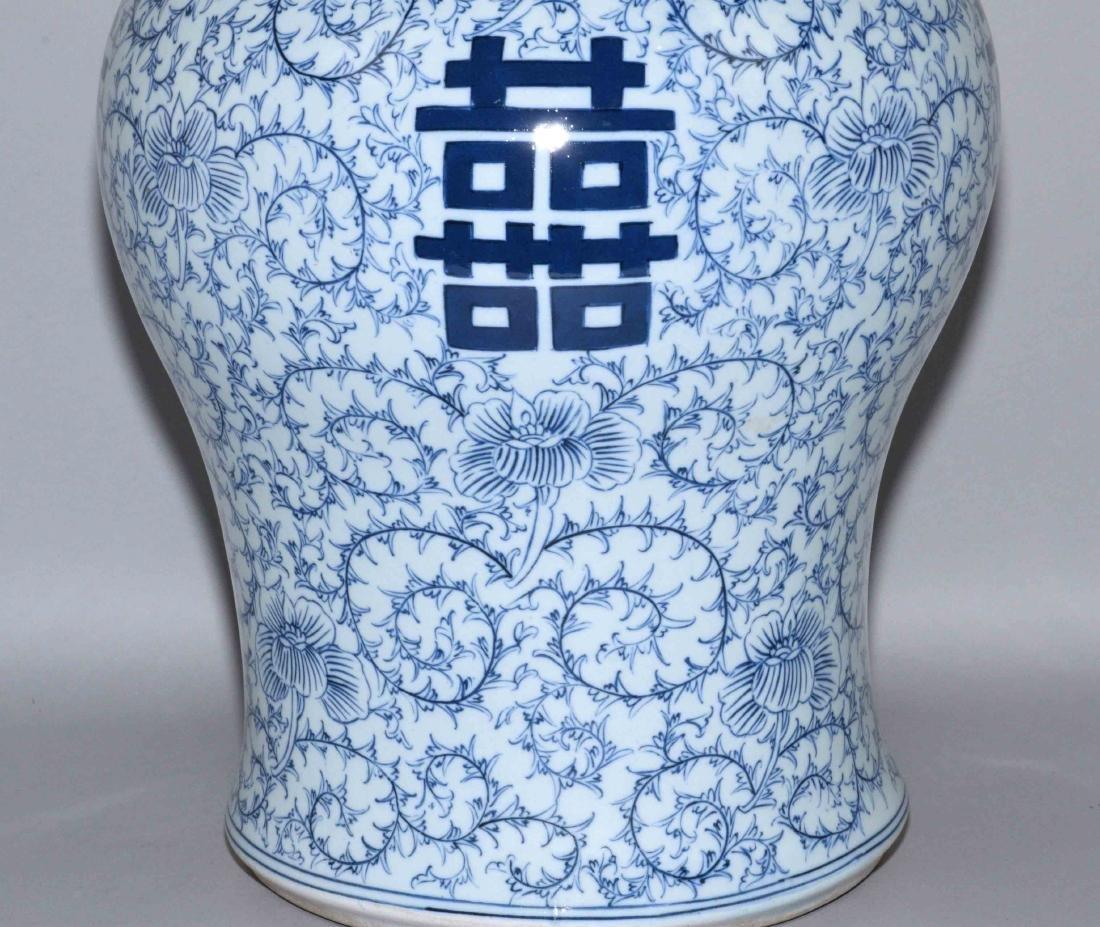 ASIAN CERAMIC LIDDED GINGER JAR, blue and white. - 2
