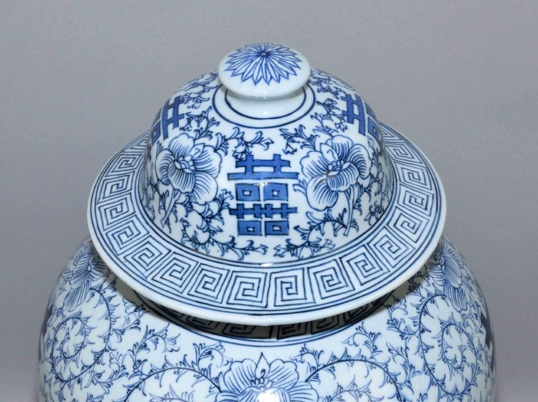 ASIAN CERAMIC LIDDED GINGER JAR, blue and white. - 3
