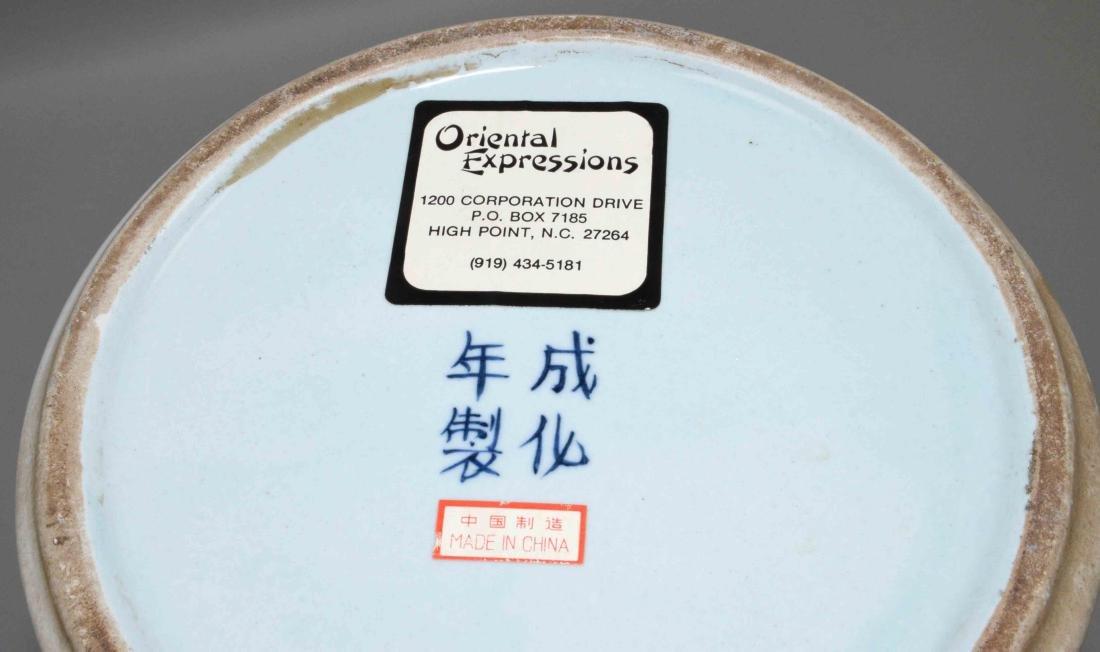 ASIAN CERAMIC LIDDED GINGER JAR, blue and white. - 4