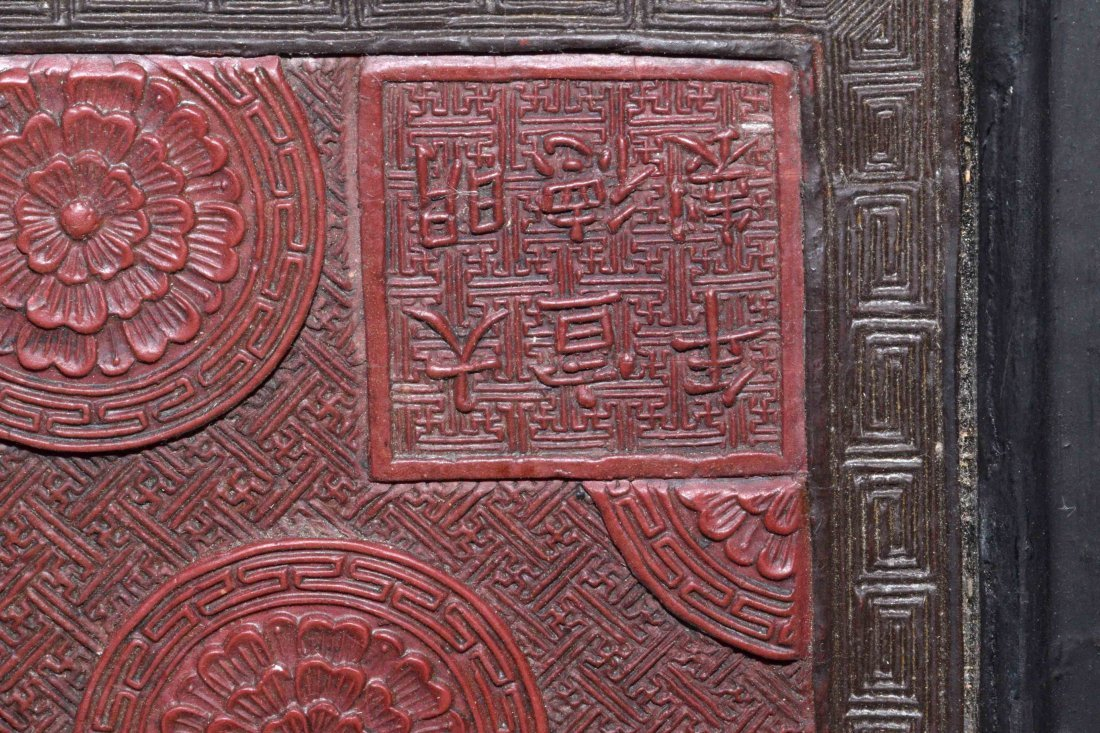 CHINESE SET OF (4) CINNEBAR LACQUERED PLAQUES, some - 10