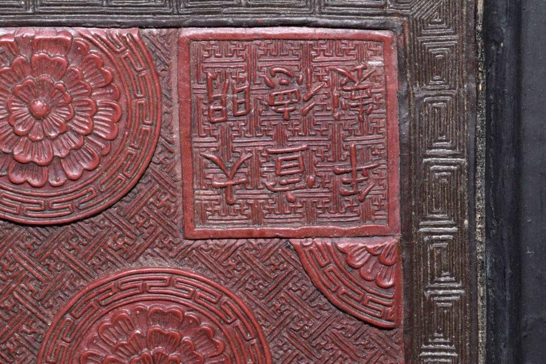 CHINESE SET OF (4) CINNEBAR LACQUERED PLAQUES, some - 11
