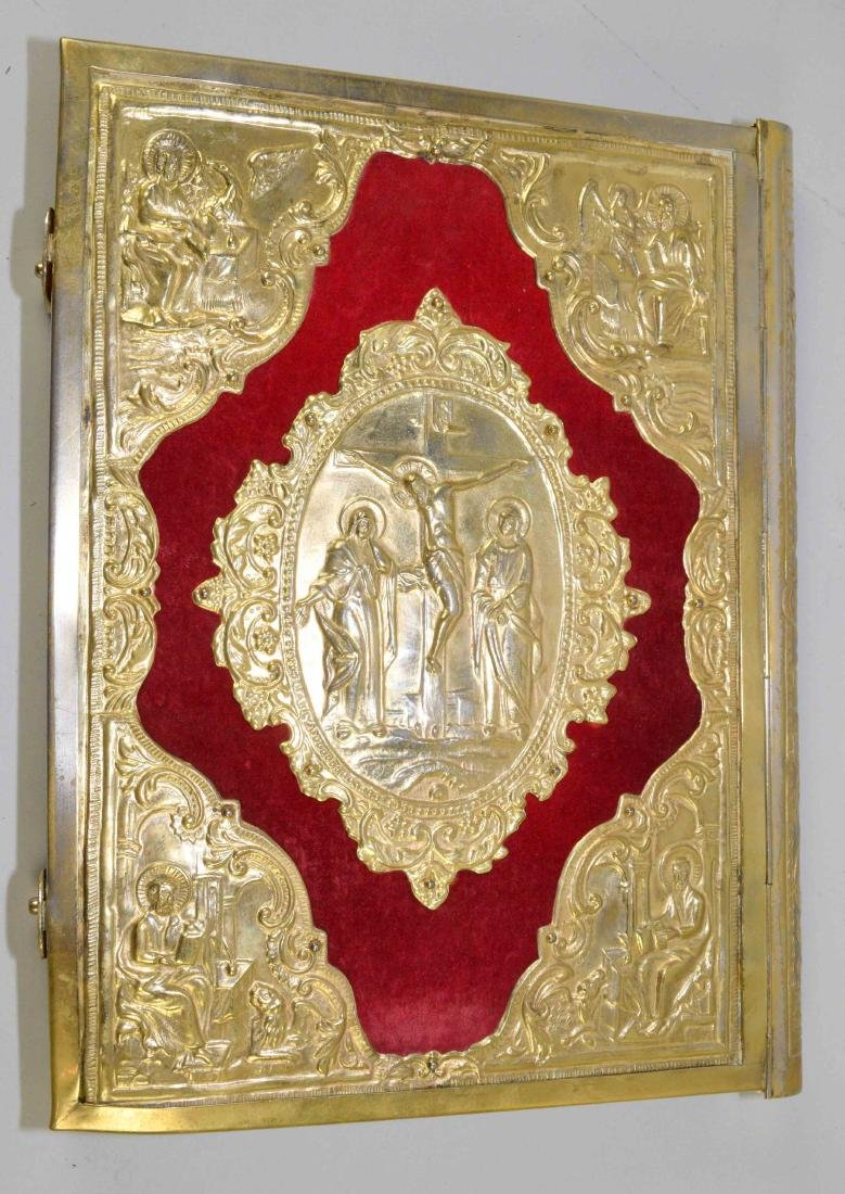 GREEK BOOK OF GOSPELS. 14''H x 11''W x 1.50''D.