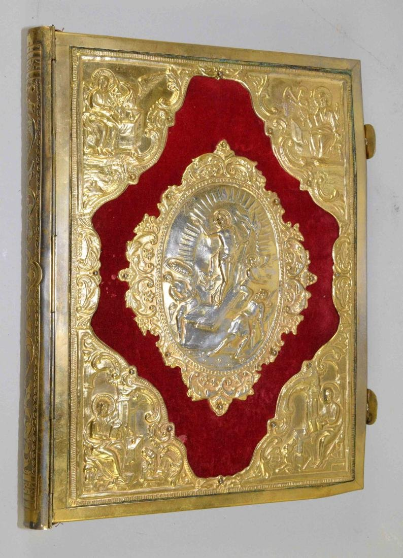 GREEK BOOK OF GOSPELS. 14''H x 11''W x 1.50''D. - 2