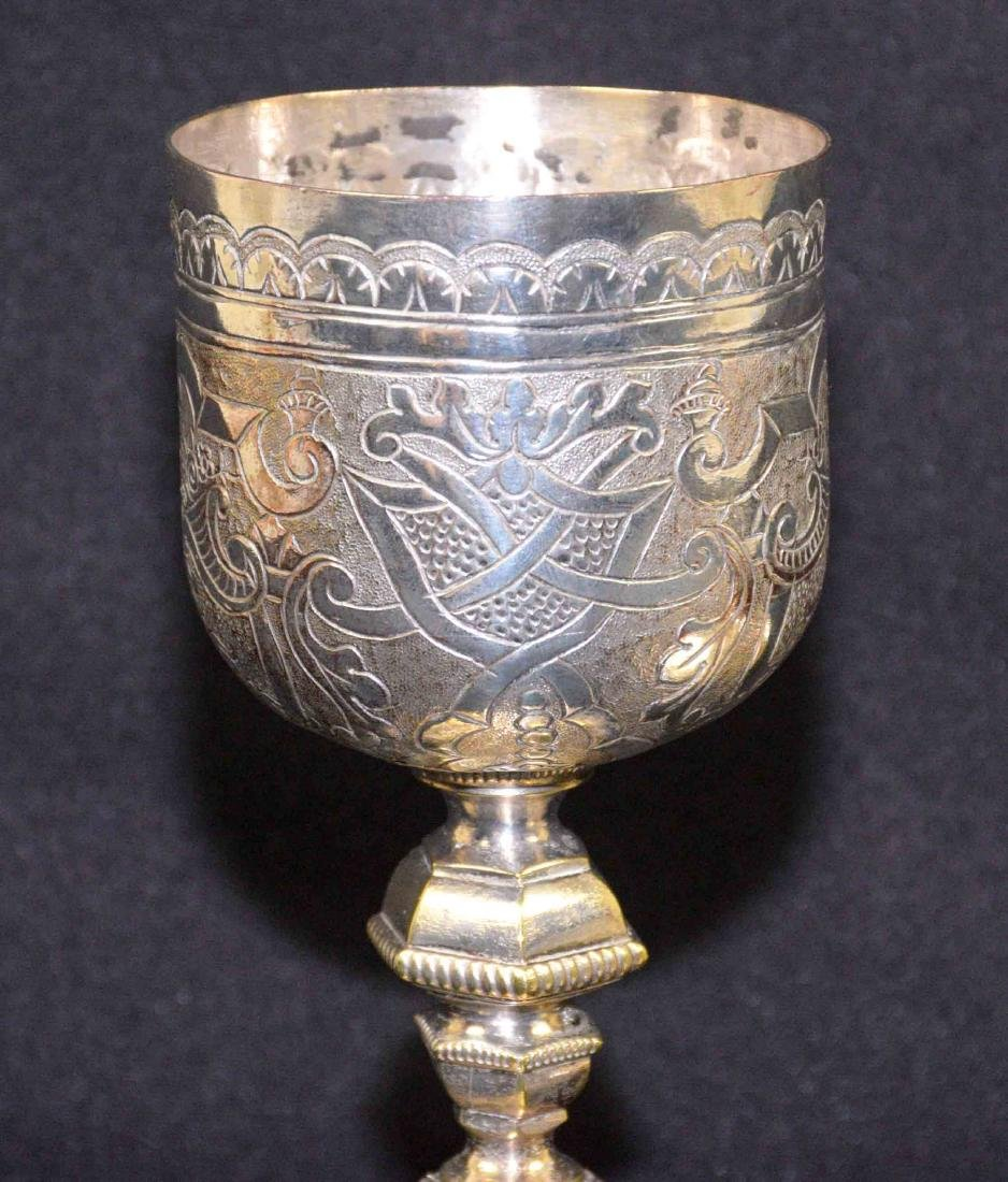 19TH C. RUSSIAN CHALICE AND PATEN. 9.50''H x 6''W. - 3