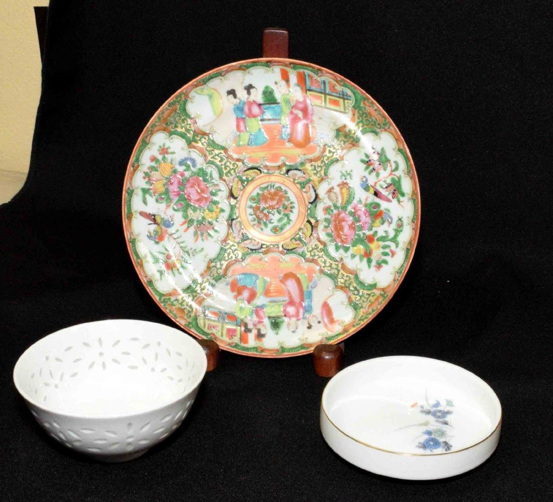 (7 PC.) TRAY LOT OF ASSORTED ASIAN PORCELAIN AND METAL - 2
