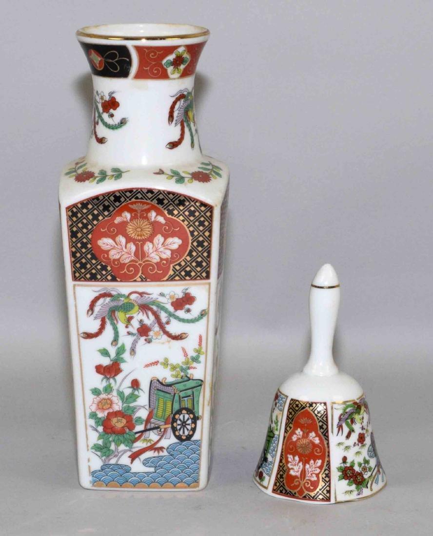 (2) JAPANESE IMAN PORCELAIN PIECES;  Vase, Heritage