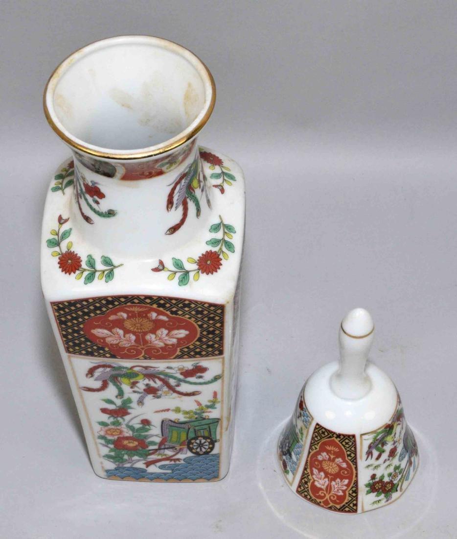 (2) JAPANESE IMAN PORCELAIN PIECES;  Vase, Heritage - 2