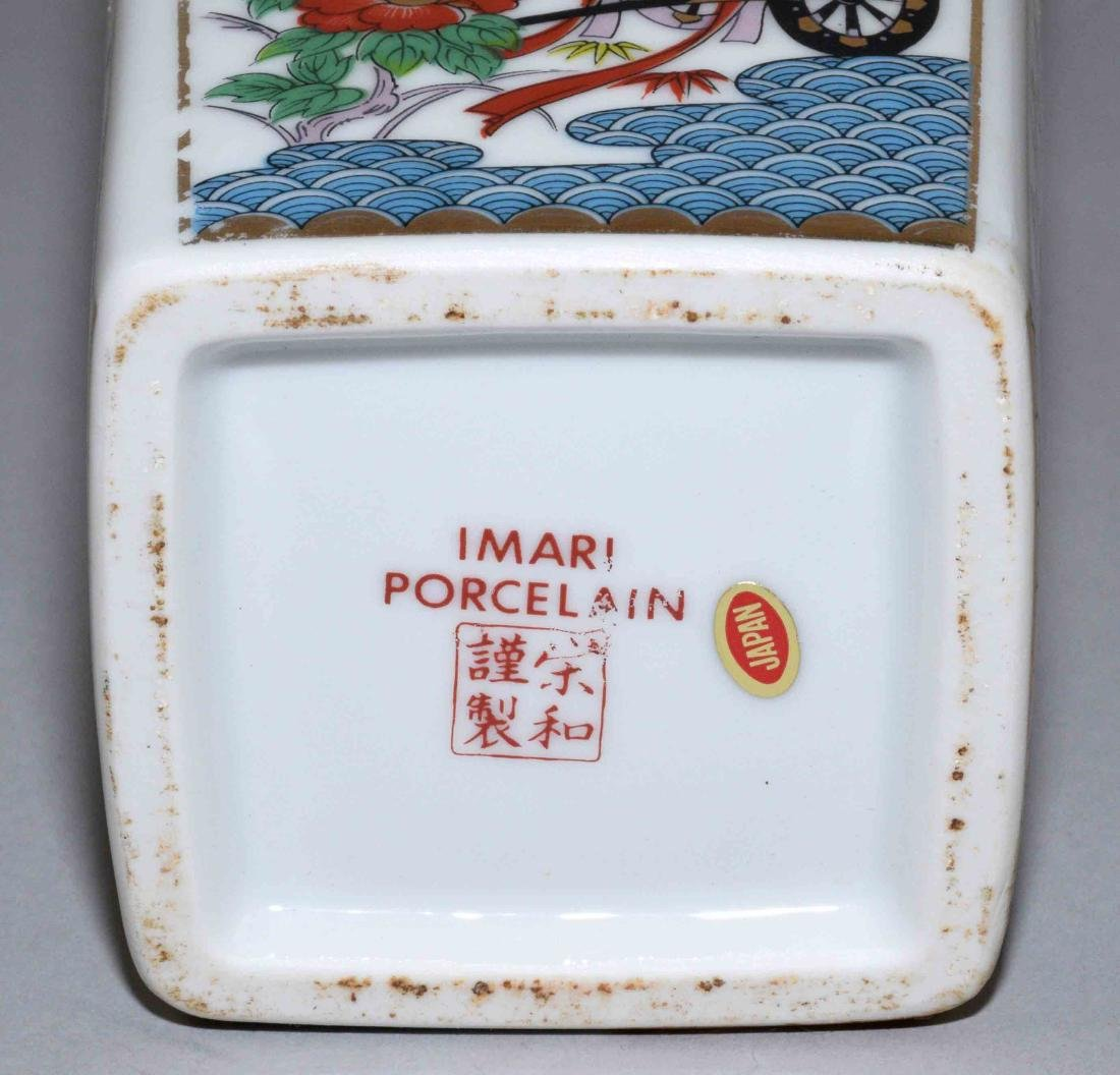 (2) JAPANESE IMAN PORCELAIN PIECES;  Vase, Heritage - 3