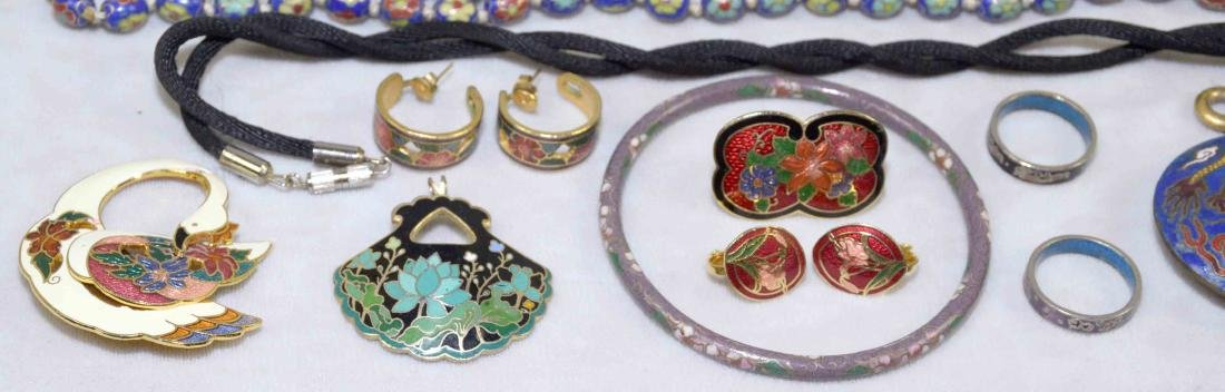 OVER (15) PCS. OF CLOISONNE JEWELRY. Includes: (2) - 5