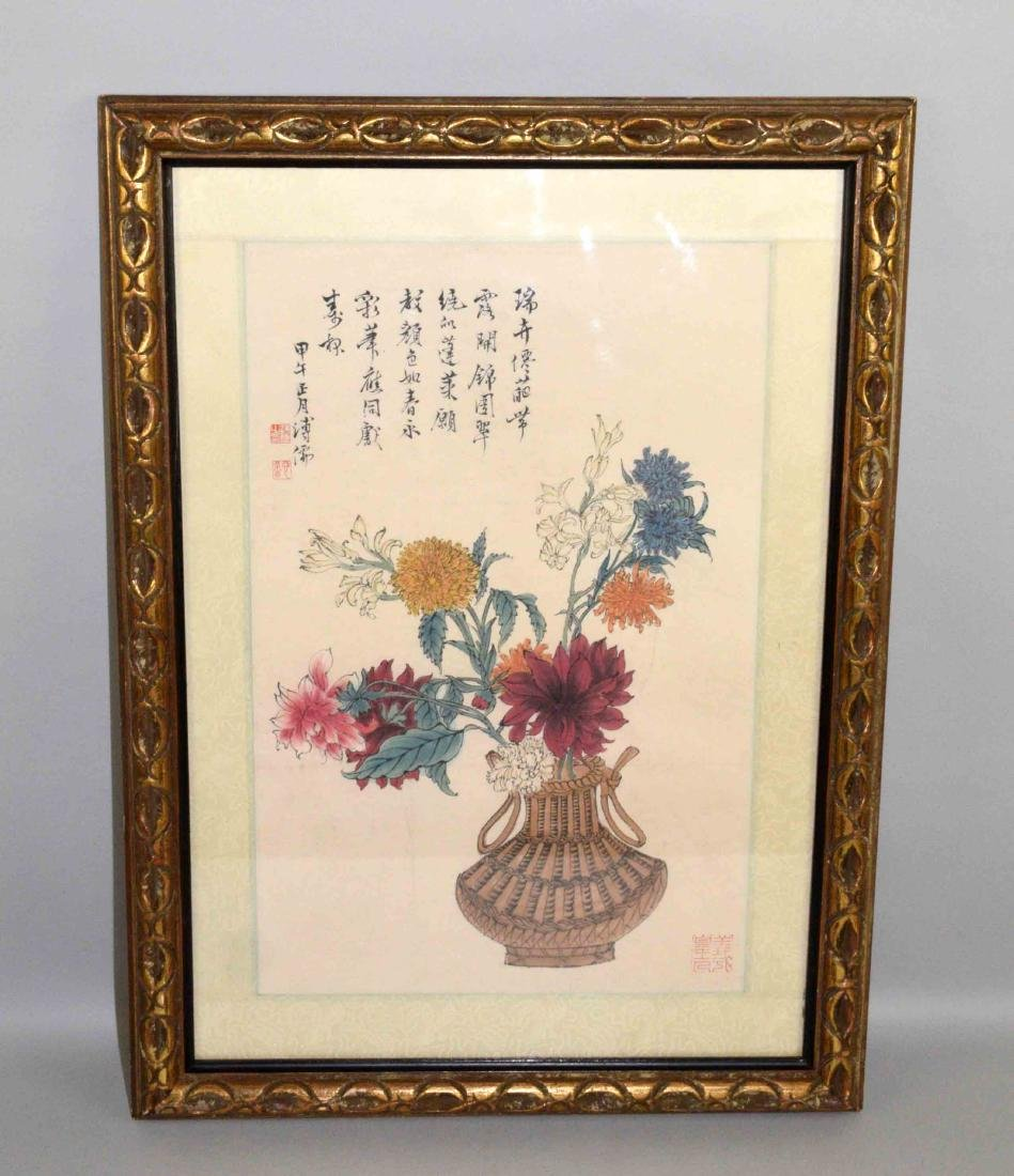 CHINESE HAND PAINTED SCROLL/WATERCOLOR, framed under