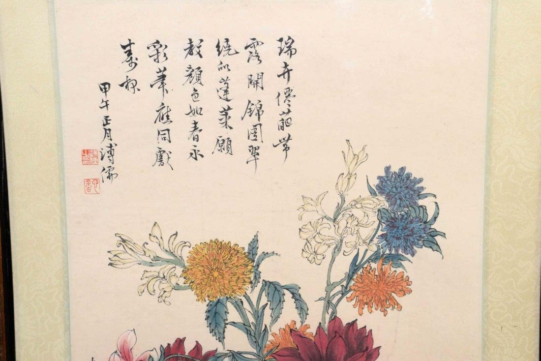 CHINESE HAND PAINTED SCROLL/WATERCOLOR, framed under - 2