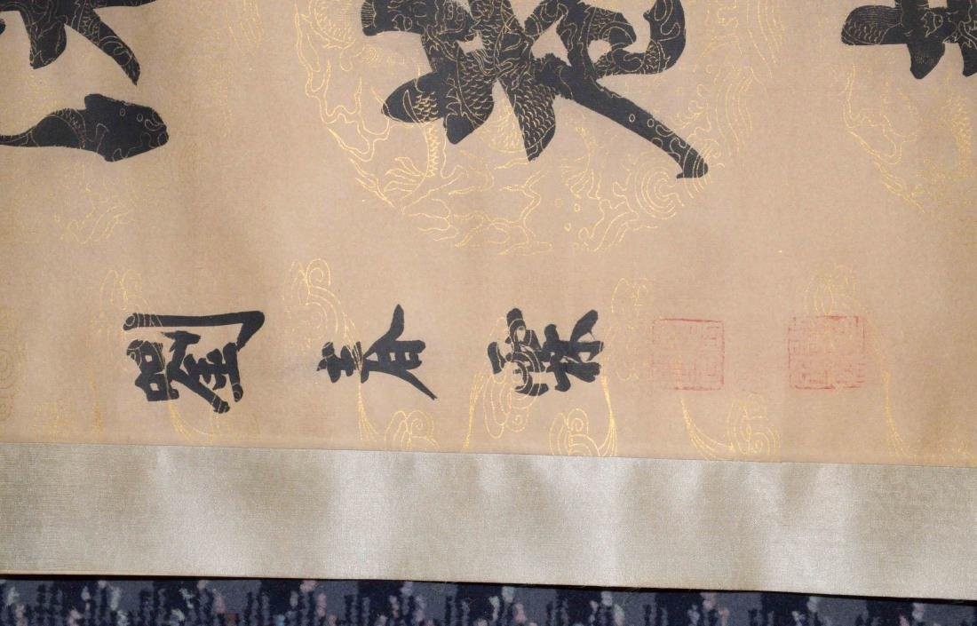 PAIR OF CHINESE CALLIGRAPHY SCROLLS. 86.75''L X - 3