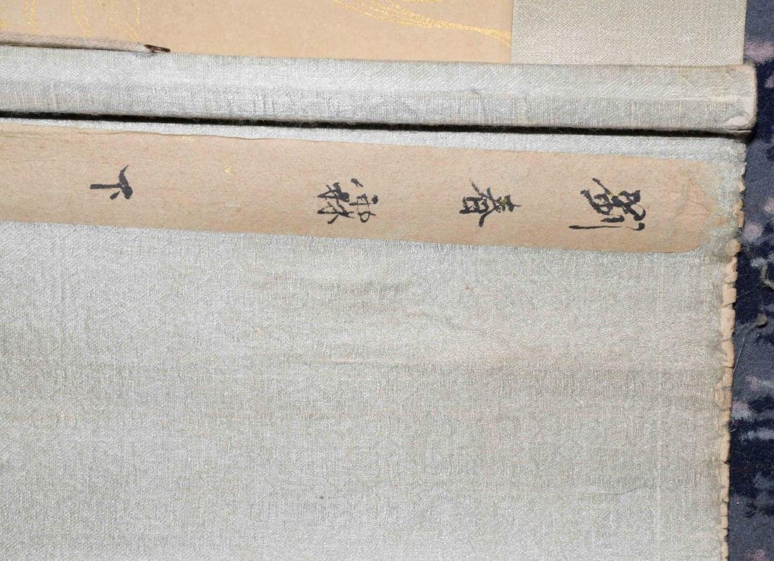 PAIR OF CHINESE CALLIGRAPHY SCROLLS. 86.75''L X - 4