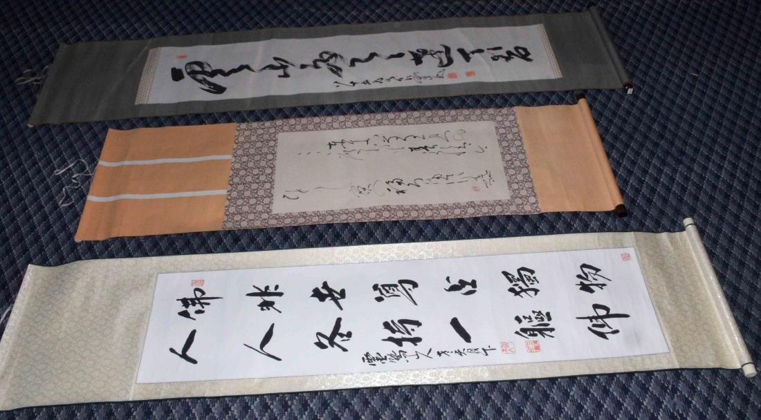 (3) CHINESE SCROLL PAINTINGS. 71.50''L X 17''W,