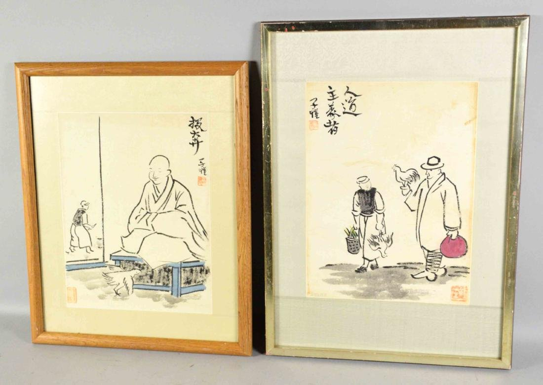 PAIR OF CHINESE PAINTINGS ON PAPER WITH CHINESE