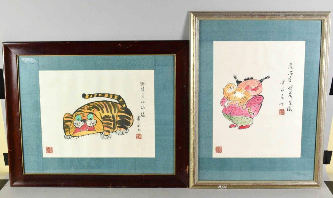 PAIR OF CHINESE PAINTINGS OF TIGER. 17.5''h x 13.25''w