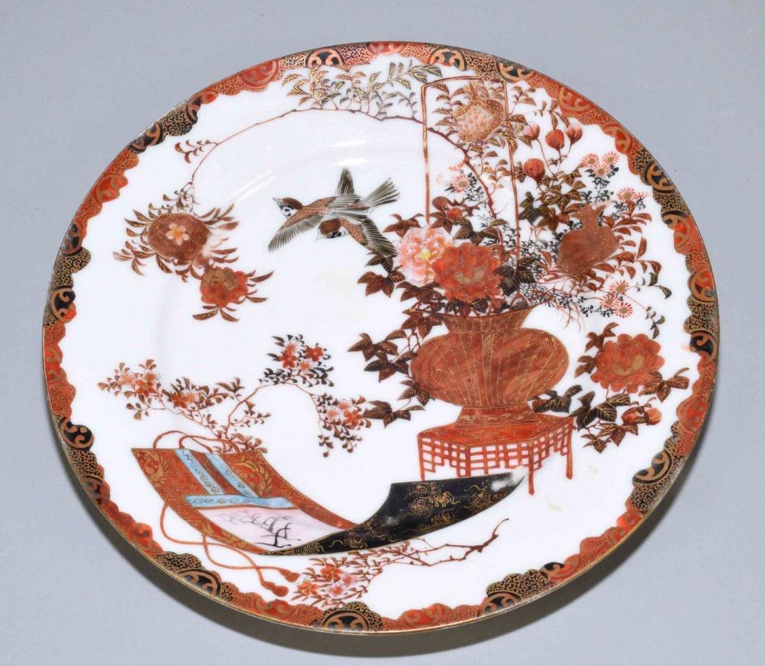 19TH CENTURY SATSUMA PLATE. 19th century Satsuma