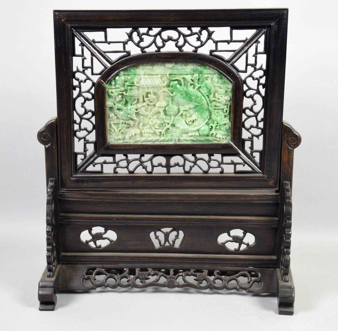 JADE PANEL IN SCREEN. 19th Century Chinese mottled
