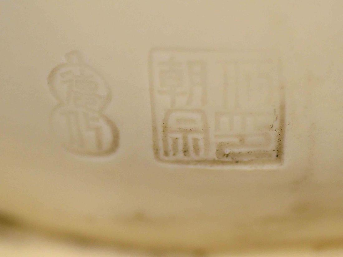CHINESE BLANC DE CHINE QUANYIN. blanc de chine - 4