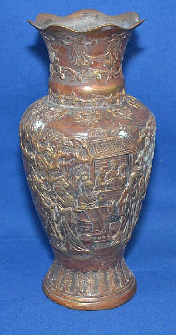 CHINESE BRONZE VASE   Bronze vase. 8 1/2''H. Incised