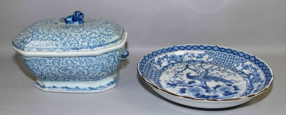 (2) ANTIQUE CHINESE PORCELAIN BLUE AND WHITE PIECES: