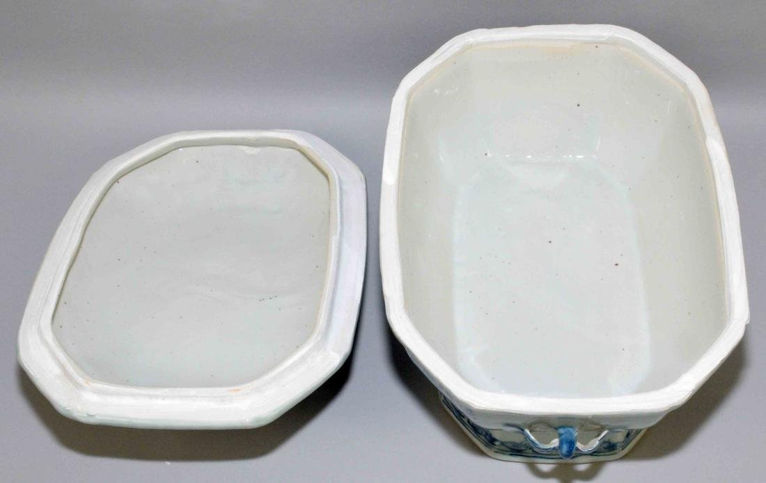 (2) ANTIQUE CHINESE PORCELAIN BLUE AND WHITE PIECES: - 4
