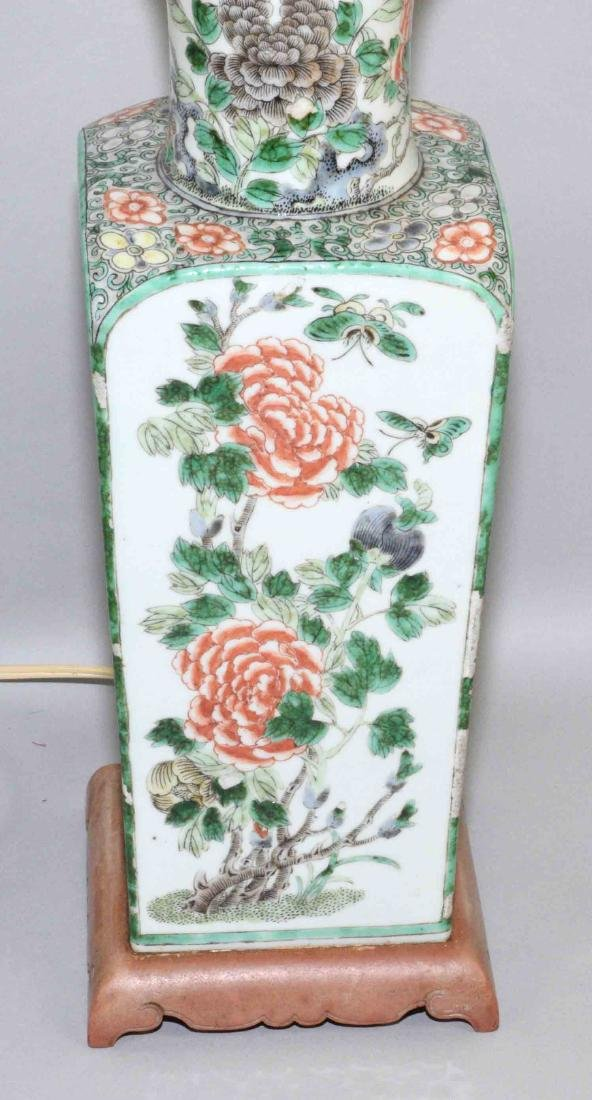 (2) ANTIQUE CHINESE FAMILLE ROSE PORCELAIN LAMPS. (1) - 7