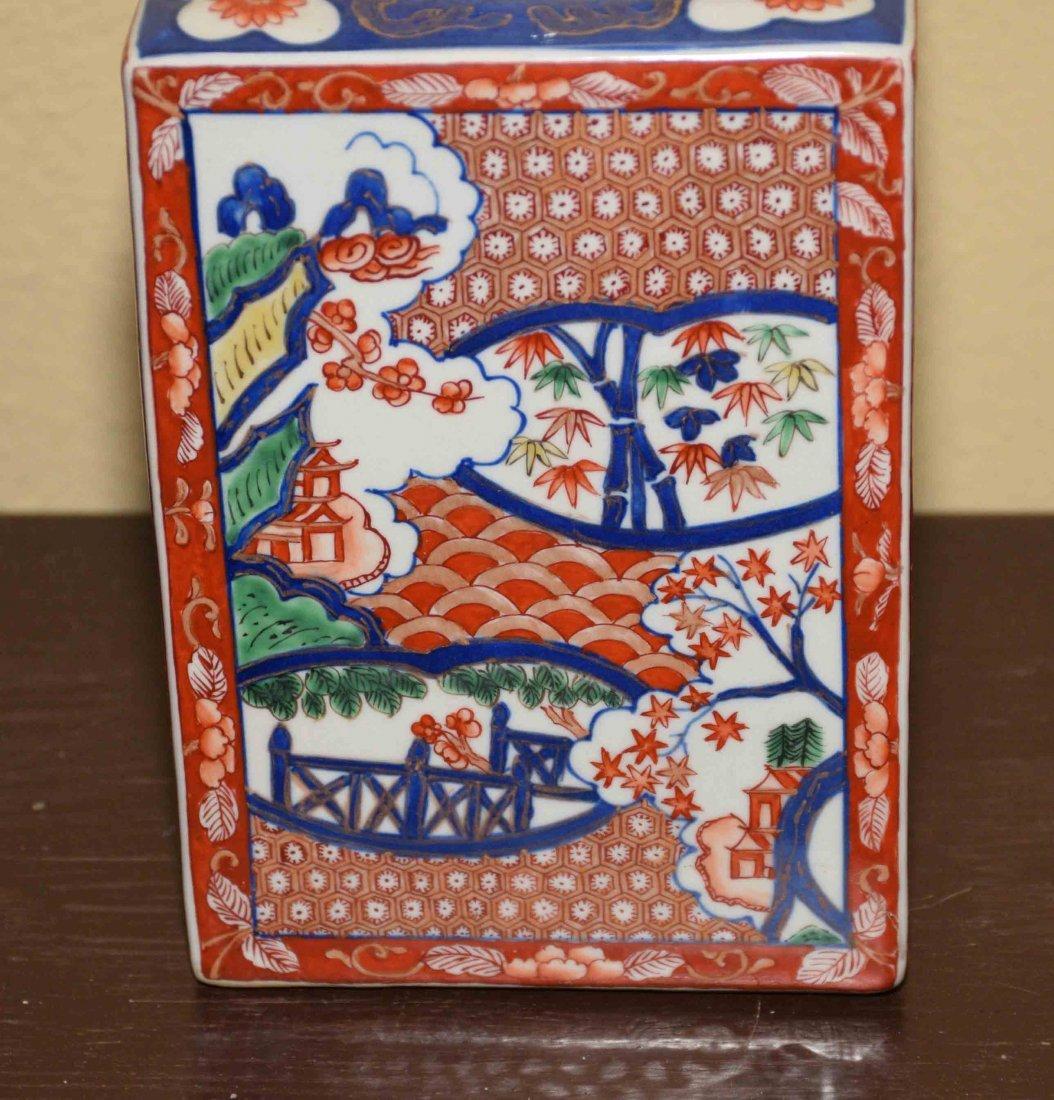 (2) ANTIQUE JAPANESE IMARI VASES, includes square - 4