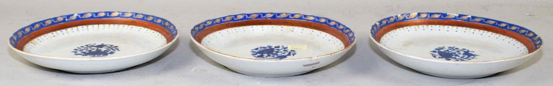 A GROUP OF THREE CHINESE EXPORT PORCELAIN SHALLOW - 2