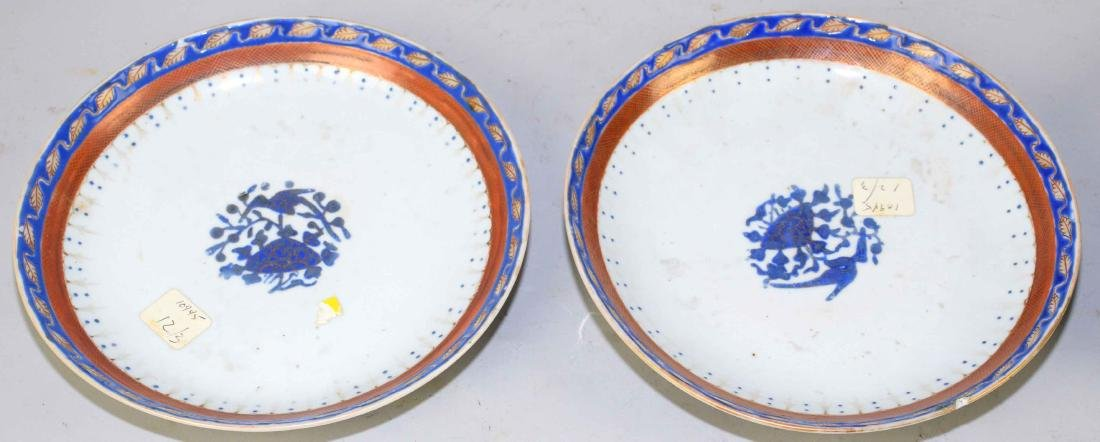 A GROUP OF THREE CHINESE EXPORT PORCELAIN SHALLOW - 3