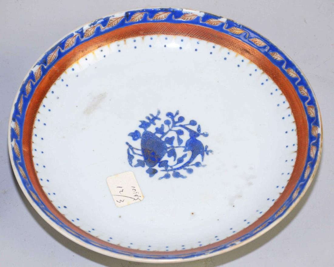 A GROUP OF THREE CHINESE EXPORT PORCELAIN SHALLOW - 4