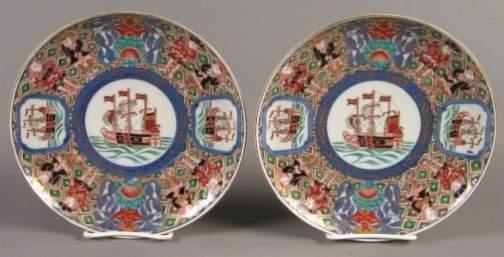 1610: PR JAPANESE IMARI PLATES