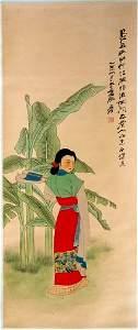 1455: WOMAN AMONG BANANA LEAVES SCRO