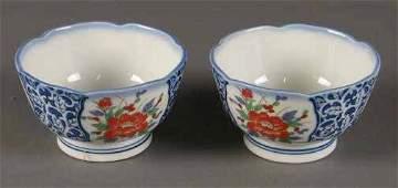 1863: TWO JAPANESE IMARI BOWLS.