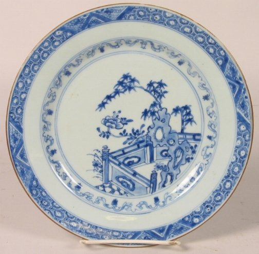 1014: CHINESE BLUE AND WHITE PLATE