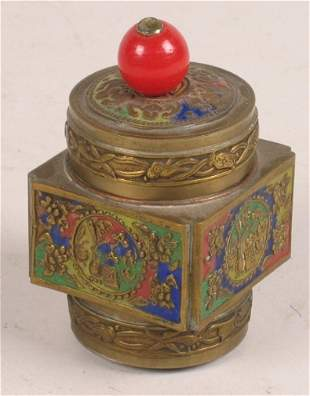 ENAMELED CONTAINER